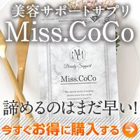 Miss.Co.Co公式サイト