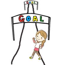 小さな目標設定