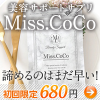 Miss.CoCo