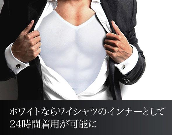 金剛筋シャツ 特徴
